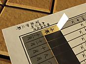 89_kamihidokei_07