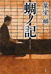 1337_higurashinoki