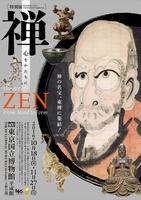 Zen_00
