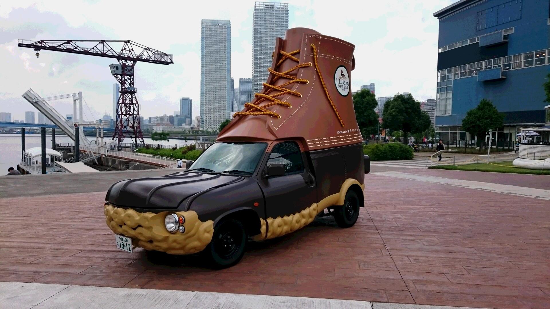 ブーツモービル来てます